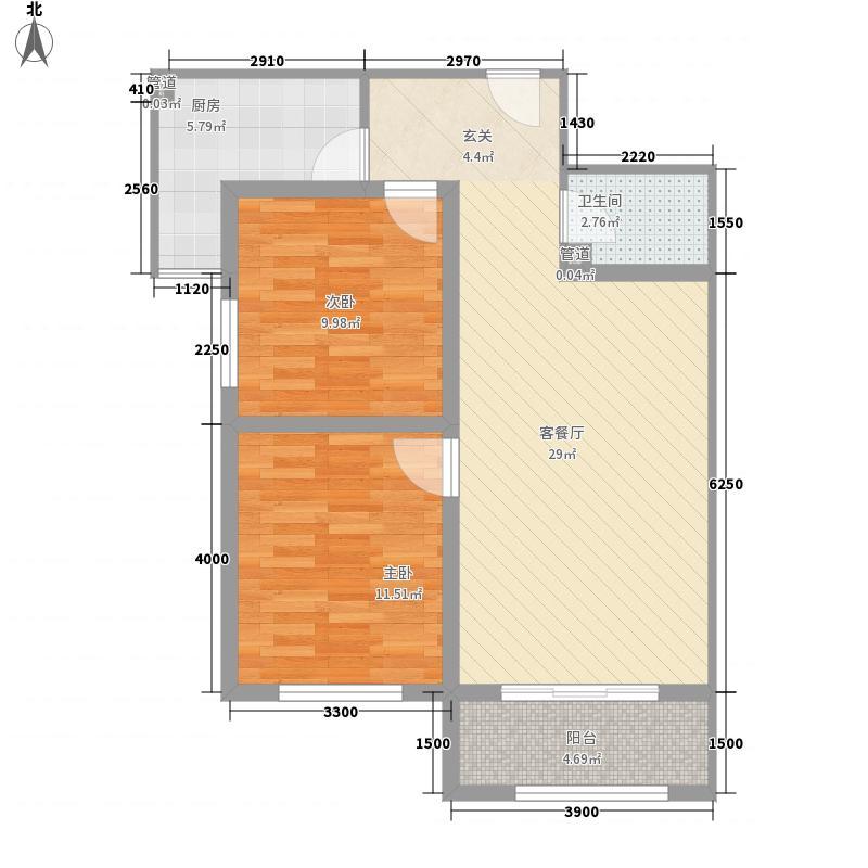 祺泰新居5.20㎡D2户型2室2厅1卫1厨
