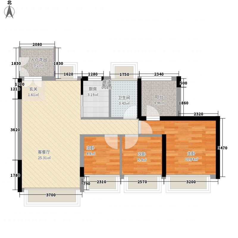 万科第五园景台88.80㎡万科第五园景台户型图H-3A奇数层3室2厅1卫户型3室2厅1卫
