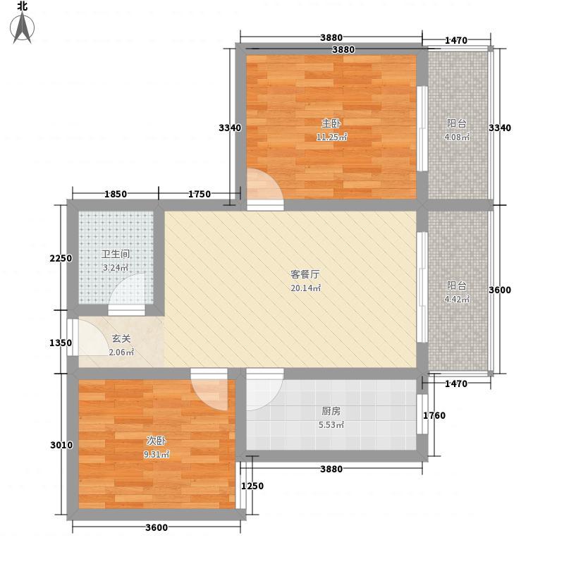 江南人家70.35㎡江南人家户型图2室2厅1卫1厨户型10室