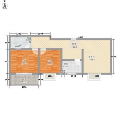 文景苑2室1厅1卫1厨96.00㎡户型图