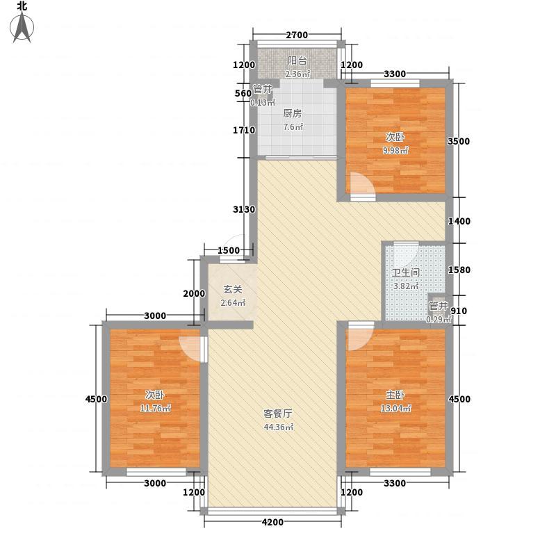 圣华庭121.97㎡圣华庭户型图3室2厅1卫户型10室