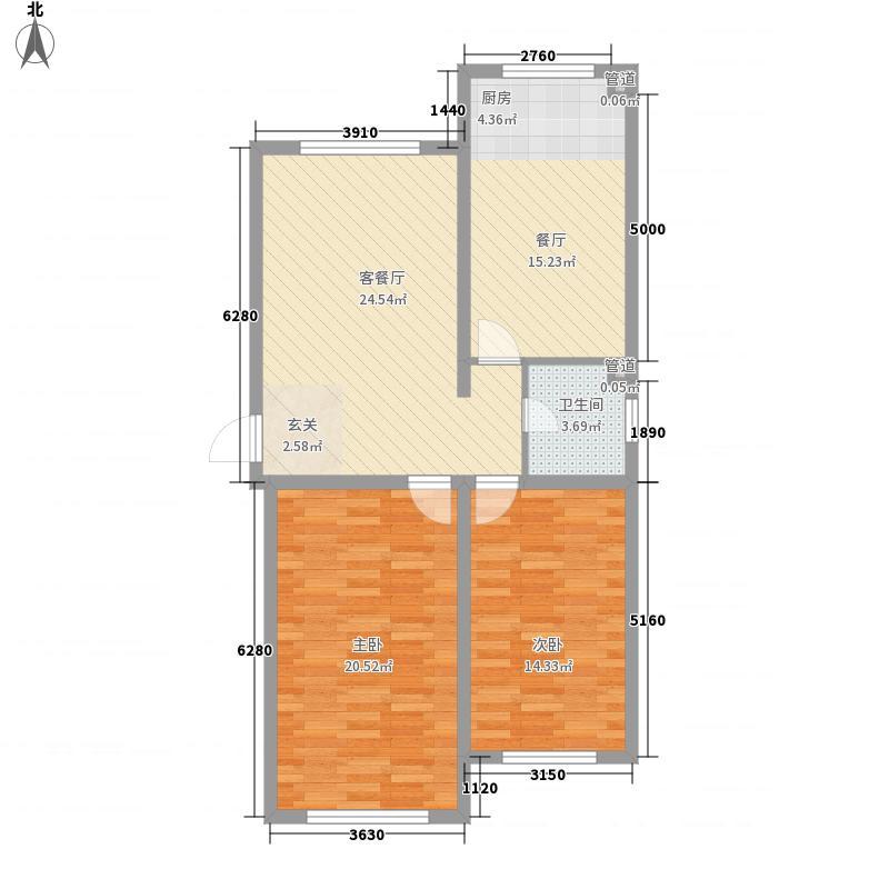 中华家园110.00㎡中华家园户型图三期28号楼7层F户型2室1厅1卫1厨户型2室1厅1卫1厨
