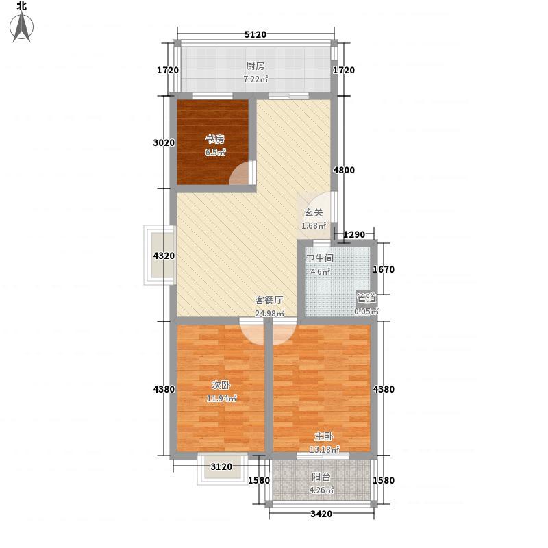 花园南小区105.83㎡f户型3室2厅1卫1厨
