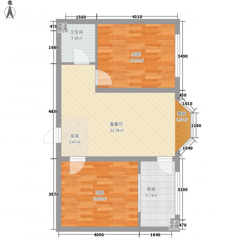 中华家园80.00㎡中华家园户型图三期27号楼10层H户型2室1厅1卫1厨户型2室1厅1卫1厨