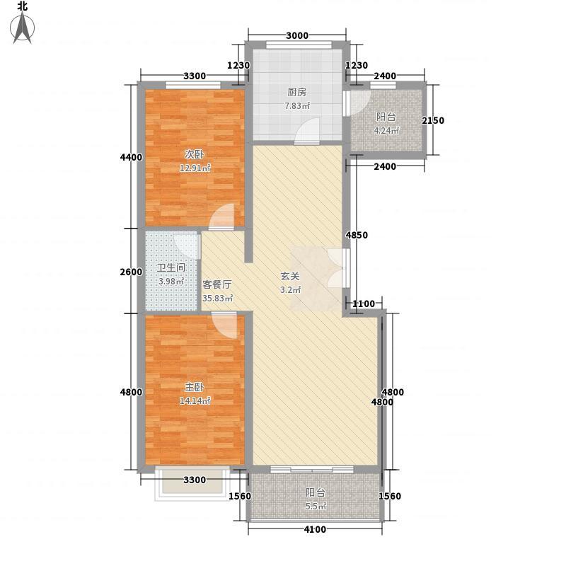 金宇圣地112.93㎡金宇圣地户型图一期1号楼五层F-d户型2室2厅1卫1厨户型2室2厅1卫1厨