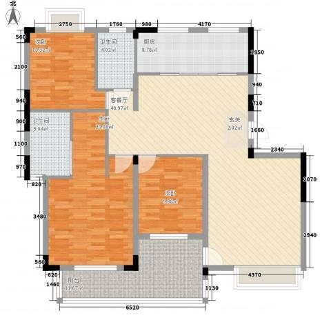 绿湖豪城3室1厅2卫1厨156.00㎡户型图