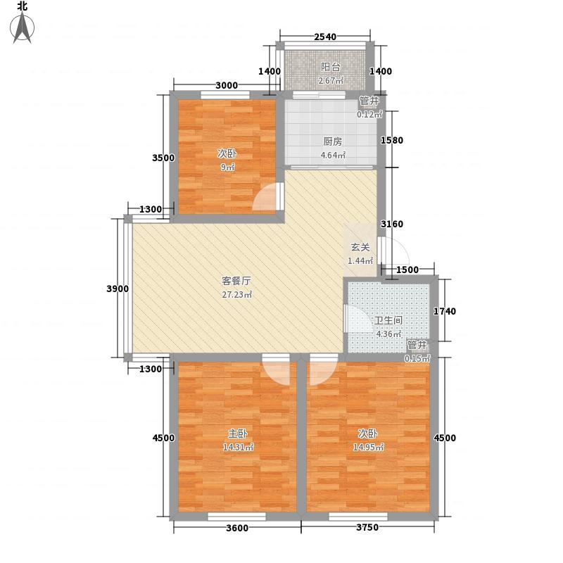 圣华庭103.14㎡圣华庭户型图3室2厅1卫户型10室