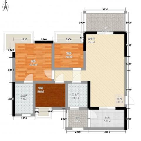 璐易豪庭3室1厅2卫1厨83.06㎡户型图
