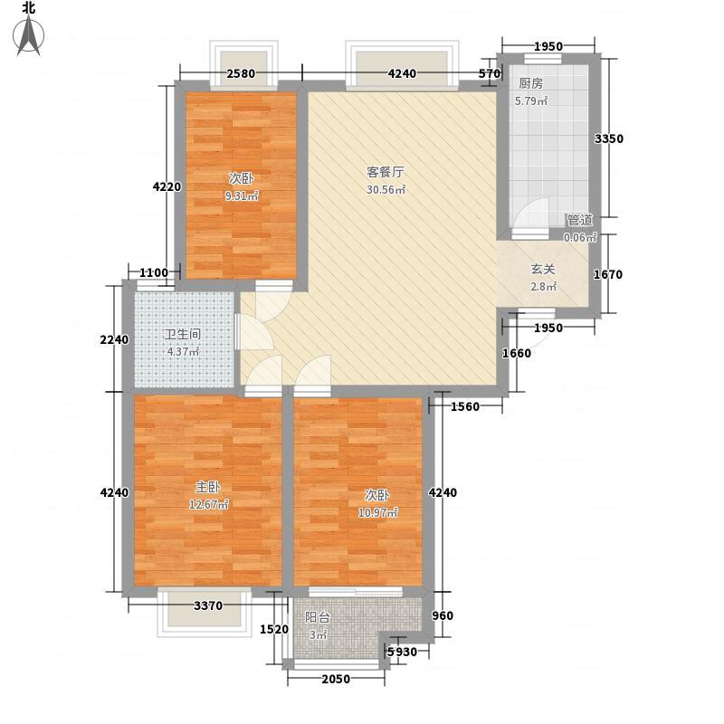 国贸花园上海国贸花园户型10室