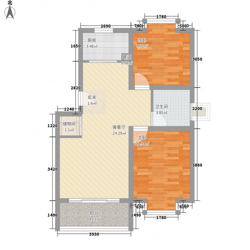 始尚佳苑85.00㎡2房户型2室2厅1卫1厨