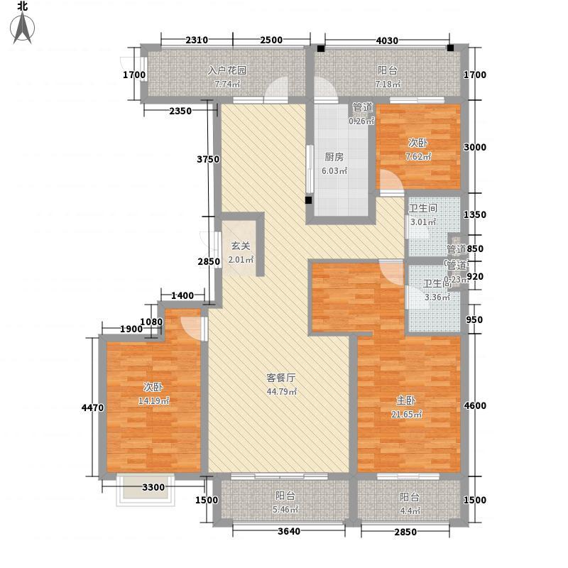 赵都华府165.00㎡C4户型3室2厅2卫1厨