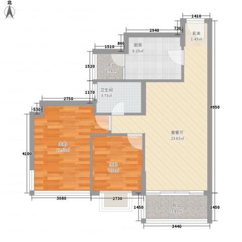 雍翠雅园2室1厅1卫1厨86.00㎡户型图
