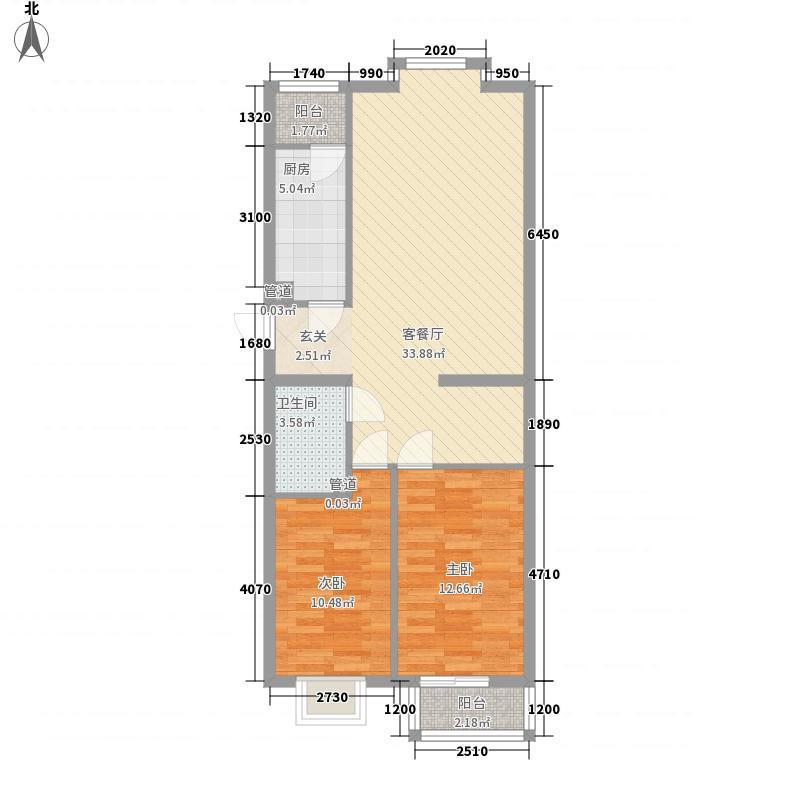 矩阵一期94.67㎡三期C户型2室2厅1卫1厨