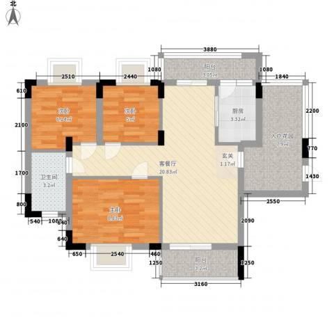 梦云南・雨林澜山3室1厅1卫1厨90.00㎡户型图
