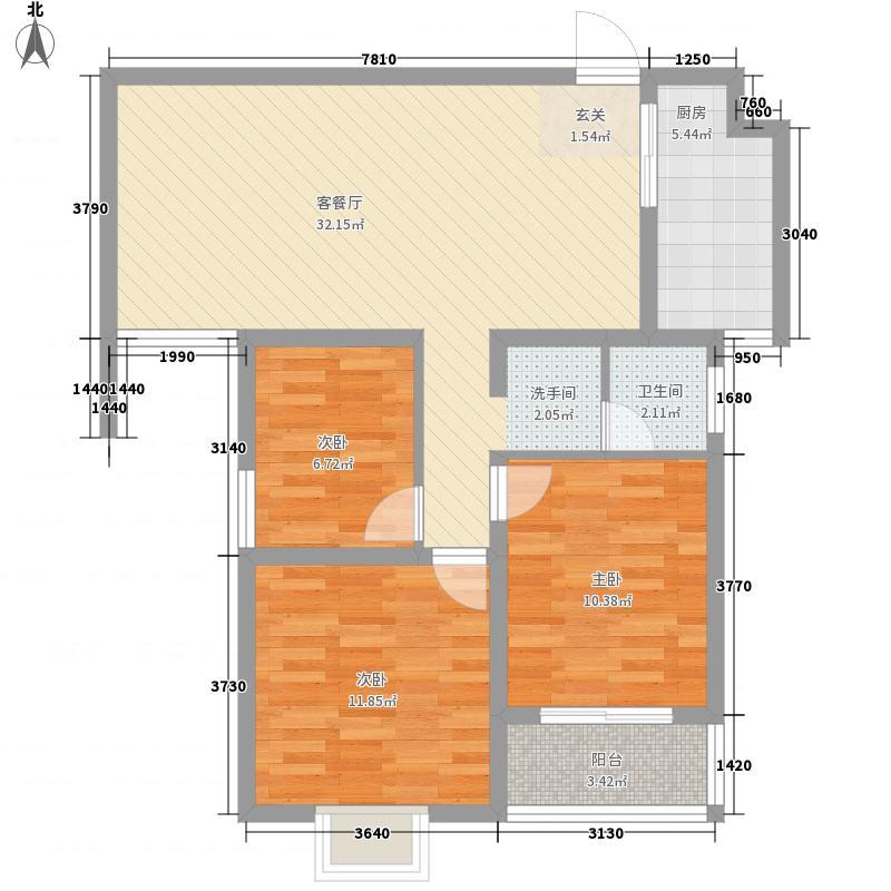 富雅锦园一期1号楼B户型
