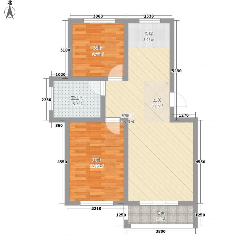 成山御苑86.60㎡多层56、66、67、70、117、118#多层C户型2室2厅1卫1厨