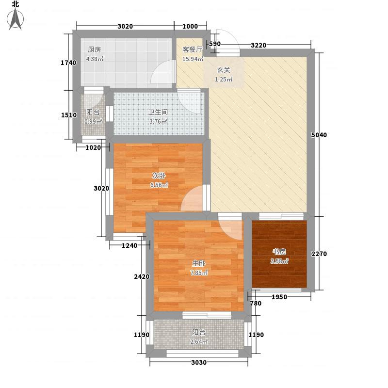银城聚泽园71.00㎡二期04栋标准层d1户型3室2厅1卫1厨