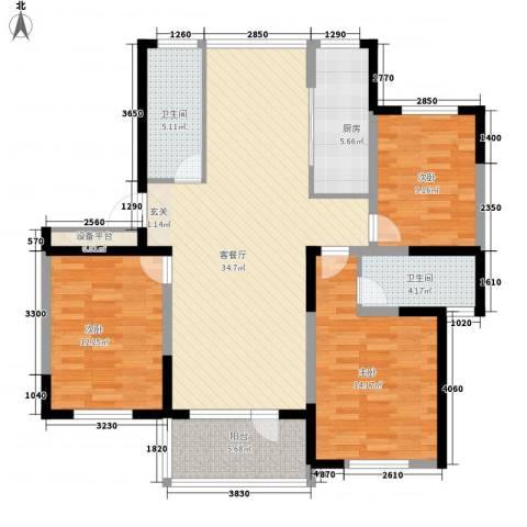 帝景蓝湾3室1厅2卫1厨131.00㎡户型图