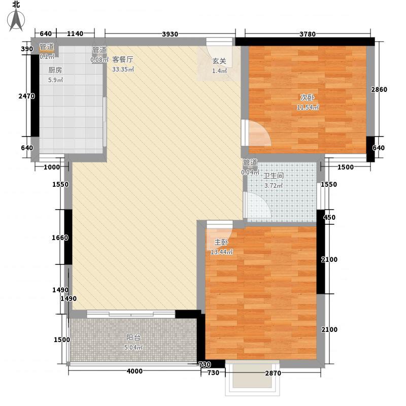金地国际商住楼1.20㎡一期H户型2室2厅1卫1厨