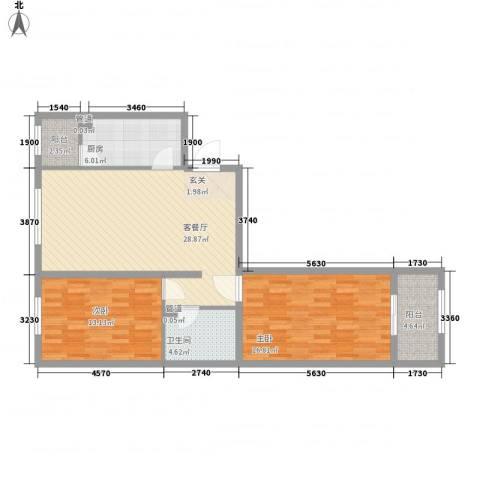卓然京都2室1厅1卫1厨84.00㎡户型图