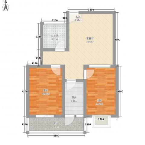 逸宸新境界2室1厅1卫1厨80.00㎡户型图