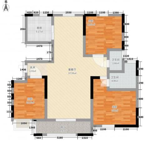 皇都佳苑3室1厅2卫1厨130.00㎡户型图