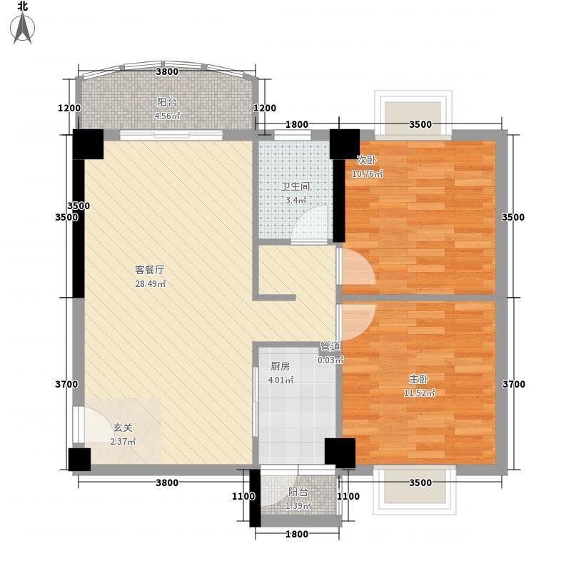 翔鹭花城新生活13号楼户型2室2厅1卫1厨