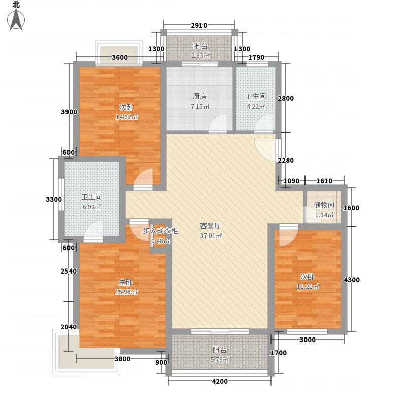 宏苑领海A户型3室2厅2卫