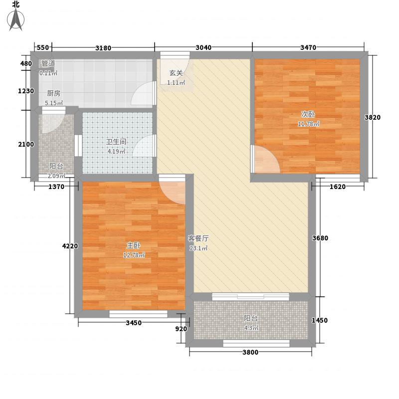 金润城93.00㎡金润城户型图一期8#楼H2户型2室2厅1卫1厨户型2室2厅1卫1厨