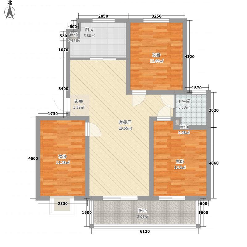 厚丰康城117.47㎡2#C户型3室2厅1卫1厨