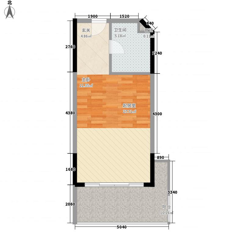 博鳌宝莲城59.44㎡博鳌宝莲城户型图二期H栋合海公寓户型1室1厅1卫1厨户型1室1厅1卫1厨