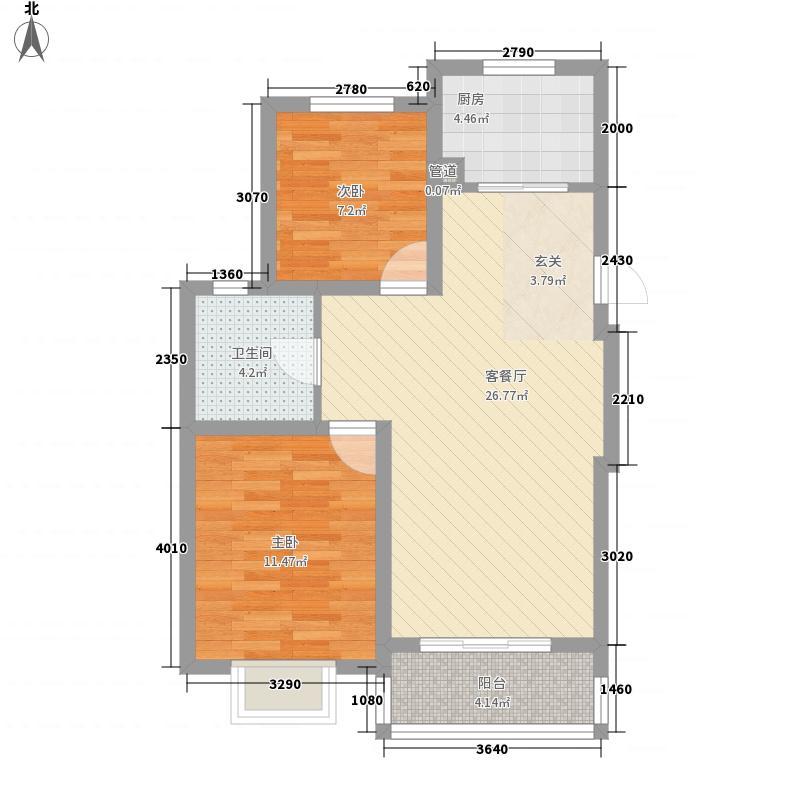 华西格林春天84.00㎡三期53#、37#楼小高层中户C1户型2室2厅1卫