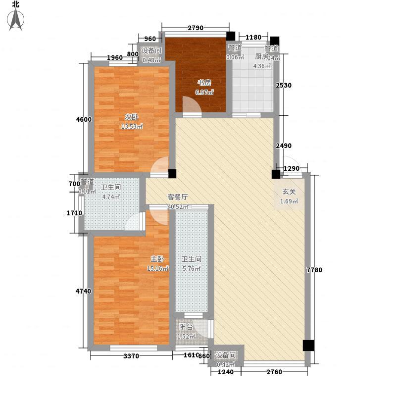 咖啡小镇123.00㎡四期A3户型2室2厅2卫1厨