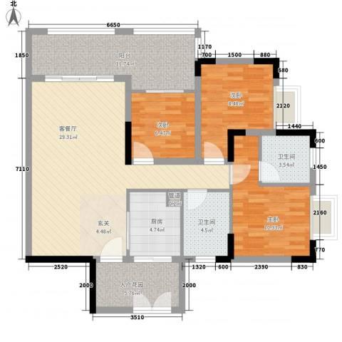 雍禾苑・康帕利小镇3室1厅2卫1厨95.00㎡户型图