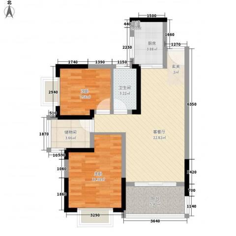 悦安雅苑2室1厅1卫1厨87.00㎡户型图