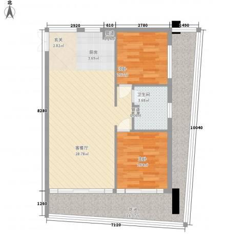 双大国际公馆2室1厅1卫0厨92.00㎡户型图