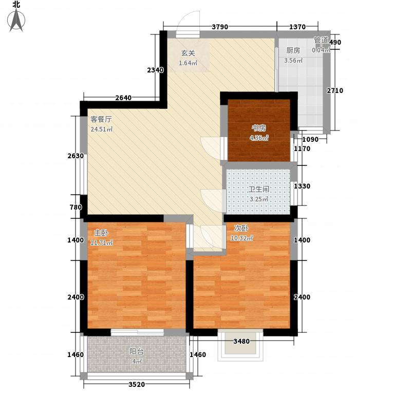 明坊90.92㎡明坊户型图3#楼A3户型标准层3室2厅1卫1厨户型3室2厅1卫1厨