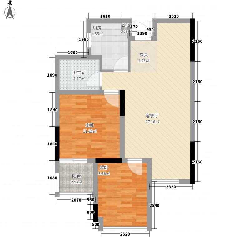 长江湾1号87.40㎡二期5#、6#楼高层C2a户型2室2厅1卫1厨