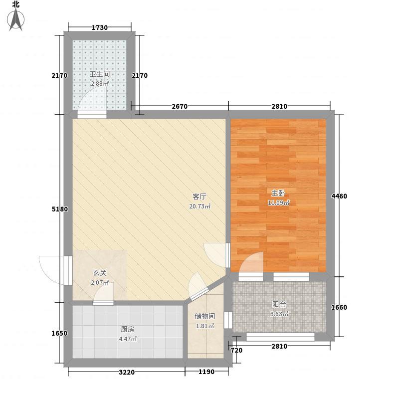 甘露园小区63.71㎡I户型1室1厅1卫1厨