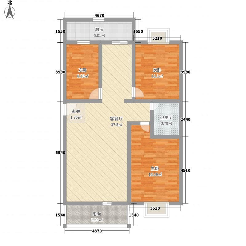 万厦康城125.00㎡万厦康城户型图C户型3室2厅1卫1厨户型3室2厅1卫1厨