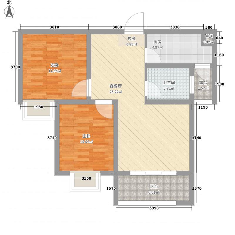 广泽・水映城88.25㎡C3户型2室2厅1卫1厨