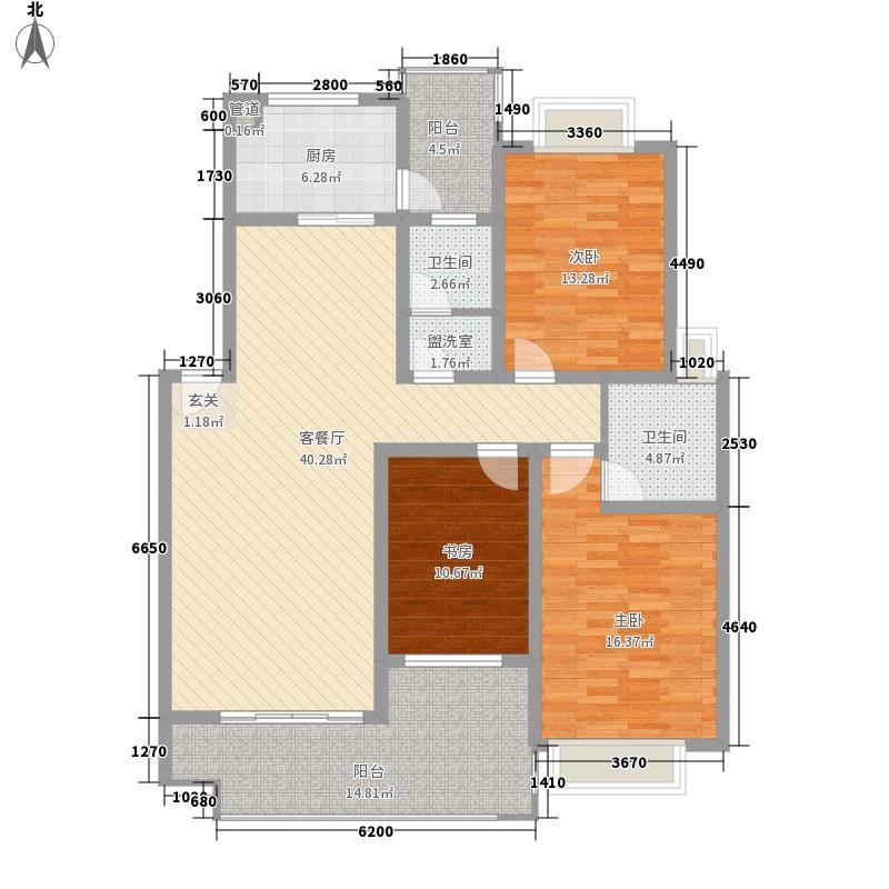 澳洲假日115.00㎡绿庭叠翠户型3室2厅2卫1厨