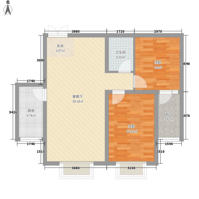 鹿港小镇花园82.00㎡A3户型2室2厅1卫1厨