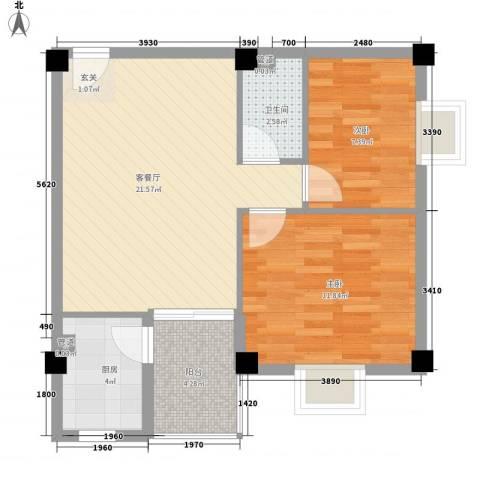 磐金锦绣江南2室1厅1卫1厨74.00㎡户型图