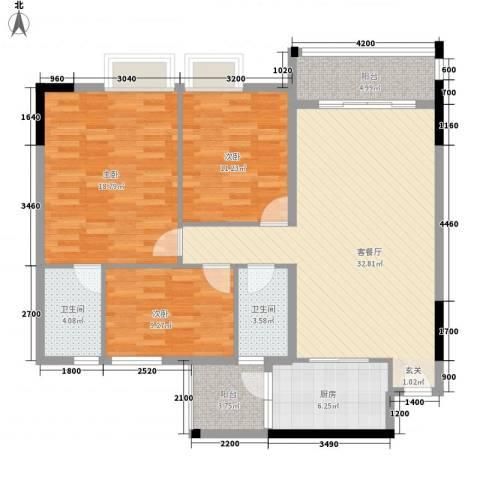 新东方花园3室1厅2卫1厨94.75㎡户型图