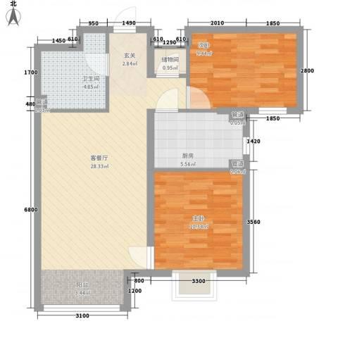 观筑庭园公寓2室1厅1卫1厨85.00㎡户型图