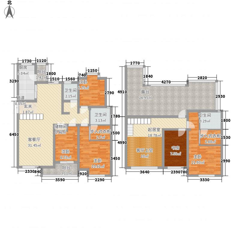 国大全城194.73㎡9、10号楼上跃(面积19473m户型