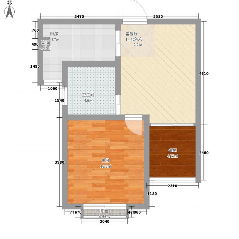 金海湾国际公馆63.20㎡一期标准层C户型2室2厅1卫1厨