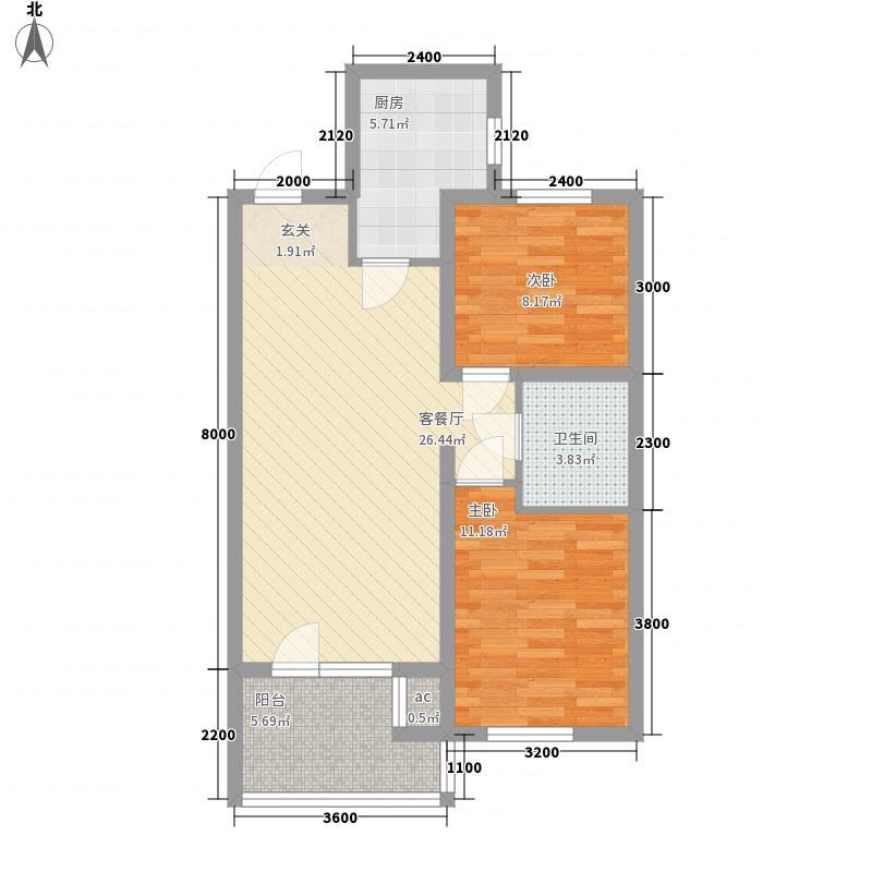 远洋三好郡78.28㎡远洋三好郡户型图AC-奇数型2室2厅1卫户型2室2厅1卫