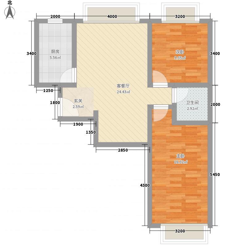 楼兰新城83.60㎡二期小高层户型2室2厅1卫1厨